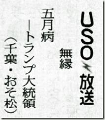 uso05_04
